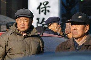 养老保险新政策:北京居民养老险缴费上限提至9000