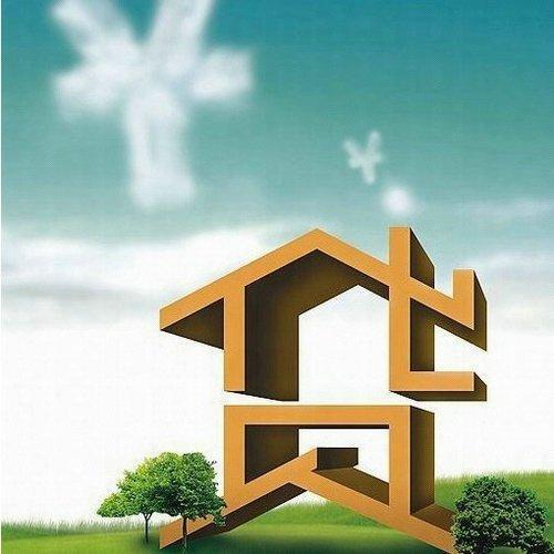 央行:去年房地产贷款余额占各项贷款四分之一