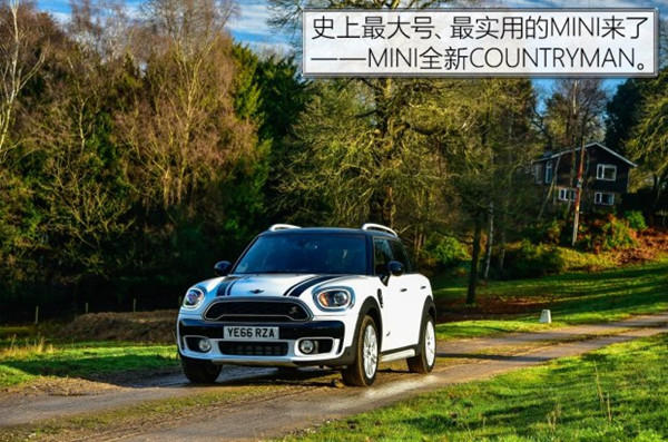 宝马全新MINI COUNTRYMAN公布售价 新车共推8款车型