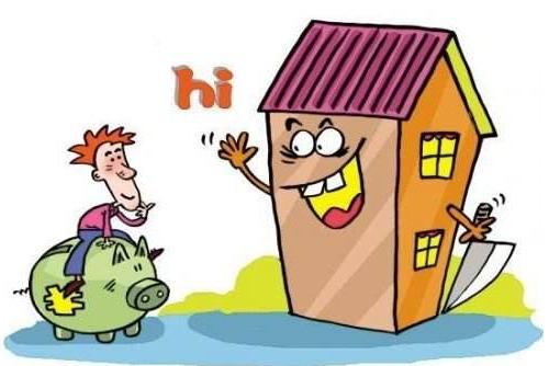 贷款买房如何才能多快好省