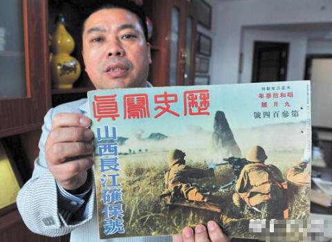 长沙市民收藏记录日军侵华画册 3000多幅照片暴露种种罪行