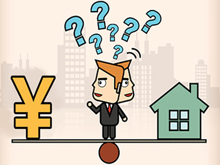武汉商业贷款转公积金贷款如何办理