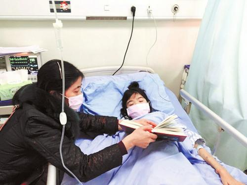 学霸少女患尿毒症 坚强面对无法忍受之痛