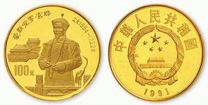 古代金币:爱新觉罗·玄烨金币的价值赏析
