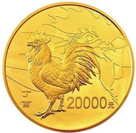 2017年鸡年生肖纪念币 鸡年2公斤生肖金币报价是多少?,最新2017鸡年纪念币收藏价格最新