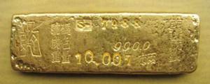 古代金條之大黃魚金條