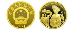 古代金币:武则天金币的价值赏析