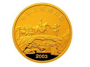 鉴赏中国古典文学名著西游记 猴王出世 生肖金币