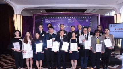 第十八届香港珠宝设计比赛及结果公布