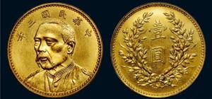 袁大头金币还有意大利设计的版本啊