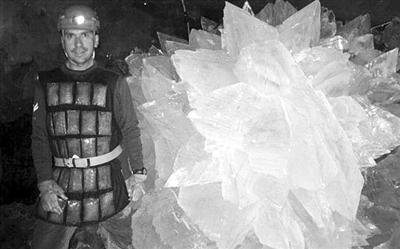 矿洞晶体中发现远古生命 大多数都是细菌