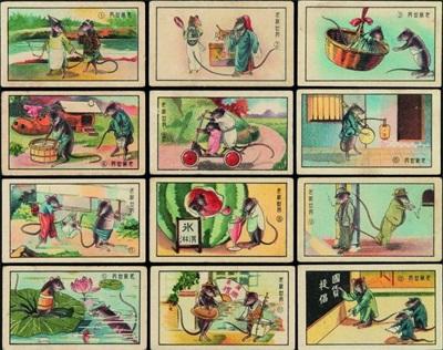 香烟画片_香烟画片的起源_香烟画片收藏和投资_香烟画片收集和防伪