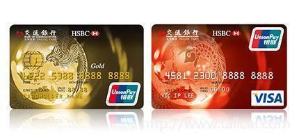 信用卡大科普:单标和双标是什么?有什么区别?