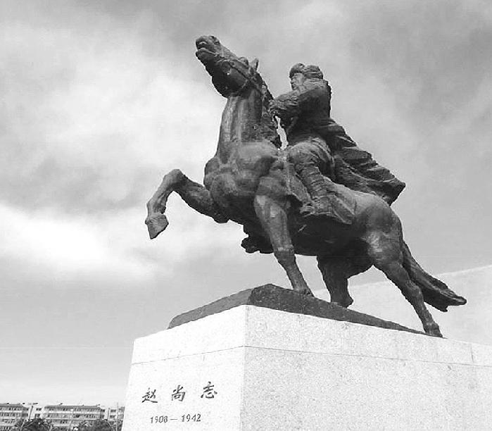 赵尚志主动进攻先机制敌 声东击西围魏救赵