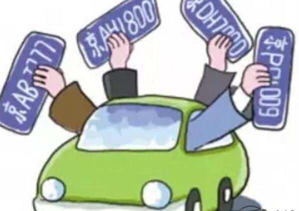 新能源汽车补贴政策