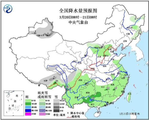 江南华南遇降雨周 北方受冷空气影响气温下降