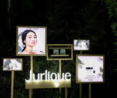 茱莉蔻推出全新活机润白系列