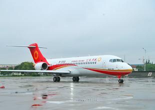成都航空将引进5架国产ARJ21 投入到国内多条航线
