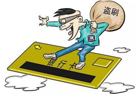 """央行提醒:5月起这一类的银行卡又要""""卸任""""了"""