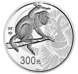丙申生肖银币的寓意美好 收藏价值很高