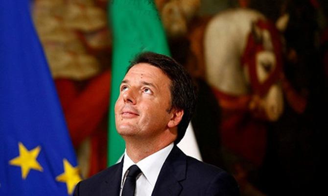 意大利公投时间