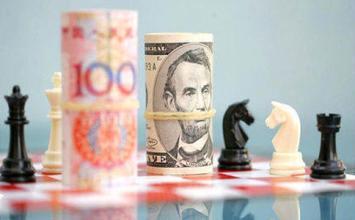 助推人民币国际化与金融改革