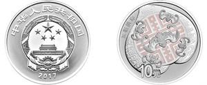 吉祥文化银币第一主题银币介绍