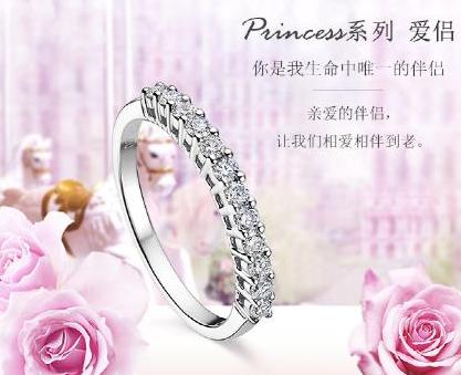 珠宝品牌Darry Ring新店将于山东广东开张