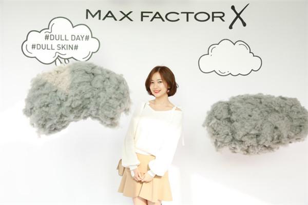 Max Factor全新奇幻水漾焕亮气垫霜新品上市