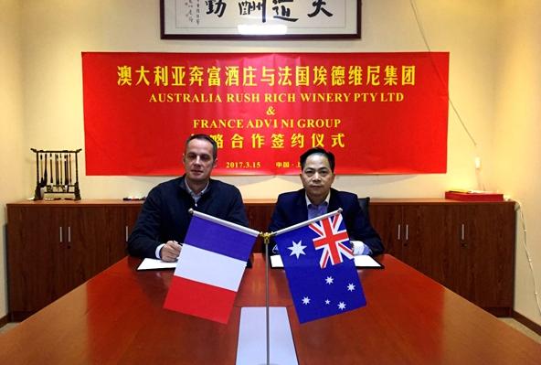 奔富酒庄与葡萄酒集团ADVlNl建立战略合作伙伴关系