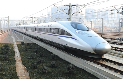 部分高铁动车票价有变 涉及东南沿海线路影响较大