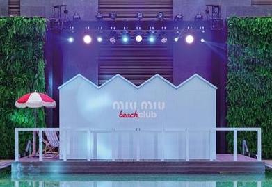 Miu Miu于3月16日北京举行Beach Club海滩俱乐部