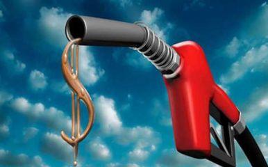 3月14日成品油价调整最新消息年内最大幅度油价下调
