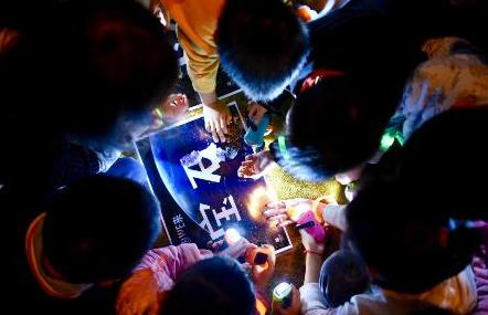 """丽思卡尔顿酒店联手广东博物馆参与""""地球一小时""""公益活动"""