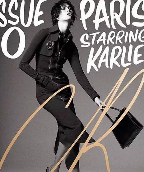 超模Karlie Kloss拍时尚大片诠释Chanel的摩登时尚精神