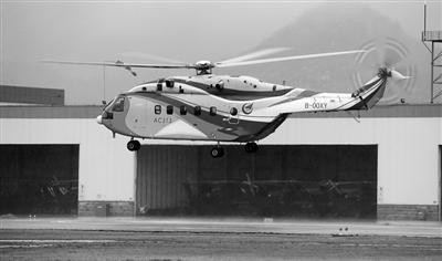 国产飞机AC313试飞成功 满足适航规章要求