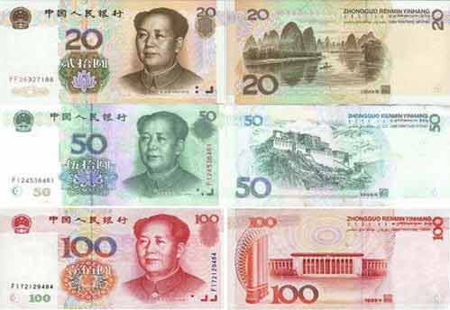 2019年5月15日第五套人民币值多少钱
