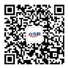 p2p平台宜贷网通过手机APP可以注册吗?