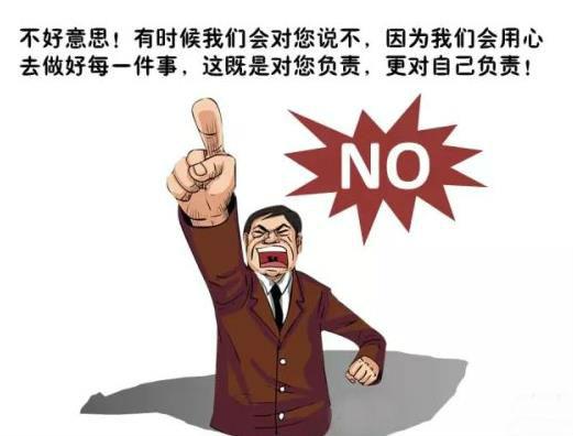 复星ceo宣布辞职:A股出事了?郭广昌说了这些