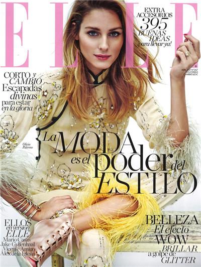 名媛Olivia Palermo登上《Elle》杂志4月号封面
