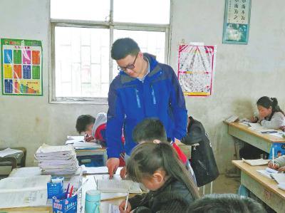 乡村教师网上一封求助信 引来上百人到山区支教