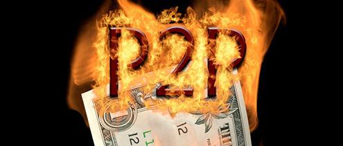 P2P平台转战消费金融