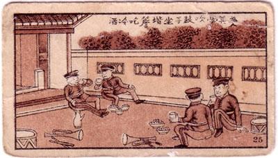 烟画_烟画质地_烟画规格_国产烟画的诞生_最早的烟画是什么样?