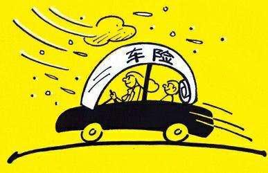 车主们注意了!0元购车险,小心买车险花了两份钱!