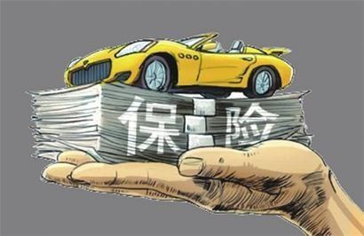 平安产险首批认证配件上市 承诺汽车售后配件终身质保