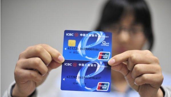 """5月1日起,央妈不再认""""复合卡"""",赶紧去更换银行卡!"""