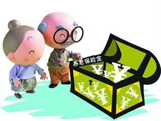 在多个城市工作缴纳社保 那退休后在哪领养老金呢?