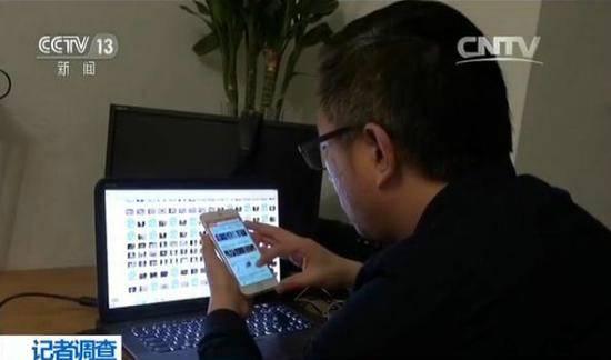 """调查网络直播乱象:低俗""""表演""""求打赏"""