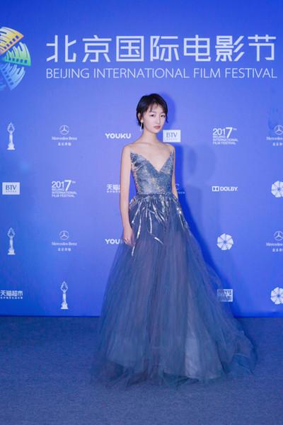 Chopard携手周冬雨亮相北京国际电影节红毯