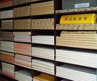 宣纸_宣纸的特点_宣纸分类_宣纸收藏_收藏宣纸要注意什么?